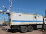 Командно штабная машина на базе КАМАЗА — Миниатюра